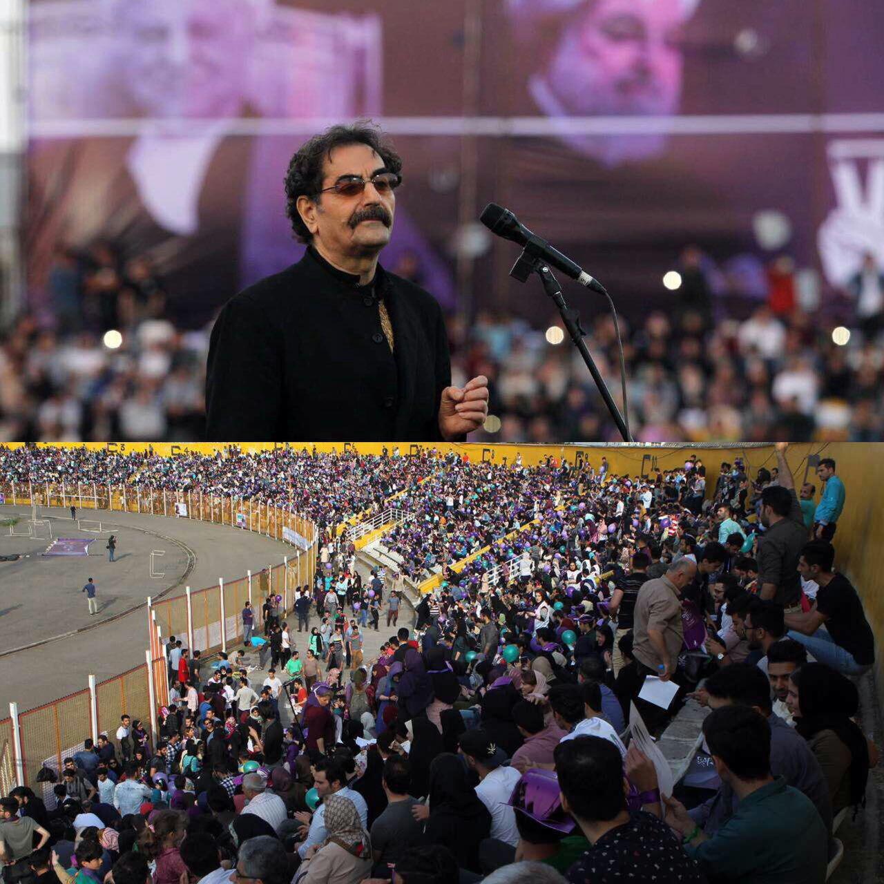 عکس/ جشن بزرگ هواداران روحانی با حضور شهرام ناظری در ورزشگاه عضدی رشت