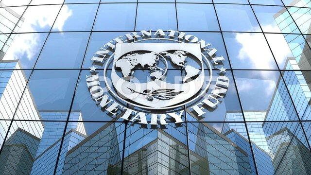 صندوق بین المللی پول در دوران کرونا به هر کشور چقدر کمک کرد؟ / اعطای 250 میلیارد دلار وام به کشورهای گوناگون