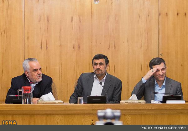 تصویری جالب از حاشیه جلسه هیئت دولت
