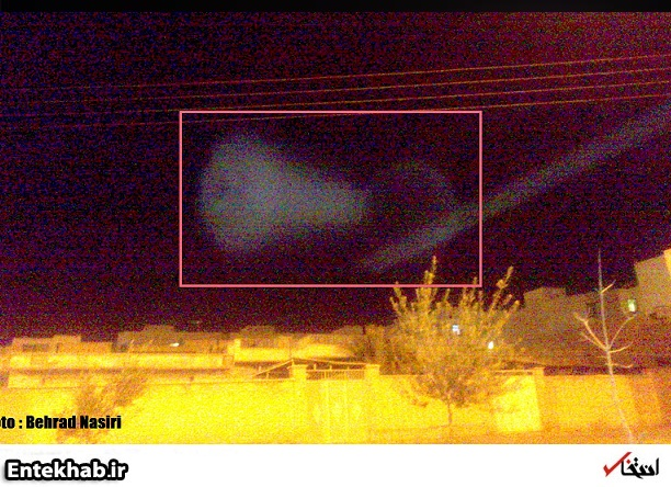 NEW UFO LAST NIGHT 21888_494