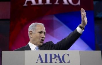 بنیامین نتانیاهو, برنامه هسته ای ایران