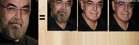 تصویر: شباهت بازیگر مشهور طنز با حسن روحانی