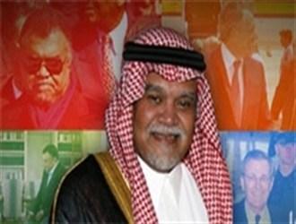تلاش جاسوس عربستانی برای ایجاد ناامنی در ایران