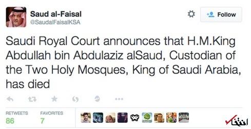 ملک عبدالله درگذشت؟