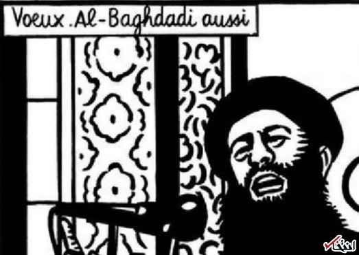 جوان ترین عامل حمله به نشریه فرانسوی، خود را تسلیم کرد / توییت اسرار آمیز ابوبکر بغدادی پیش از حمله: برای «شارلی ابدو» آرزوی سلامتی می کنم