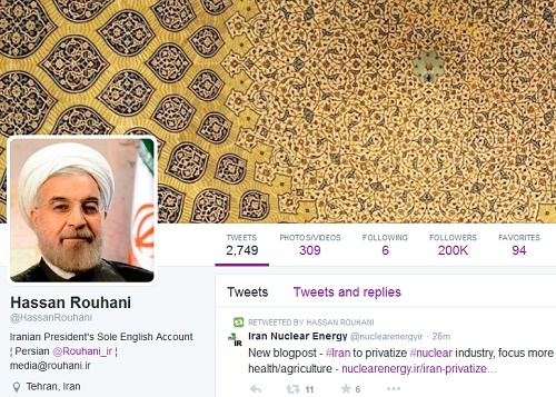 پیام توییتری روحانی: شادی حق مردم ماست/ نباید به رفتارهایی که از روی شادی است سخت بگی