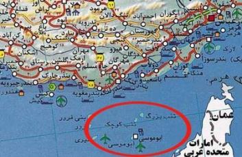 ایران باید پرچم خود را از جزیره ابوموسی بردارد/می خواهند بگویند این جزیره برای آنهاست
