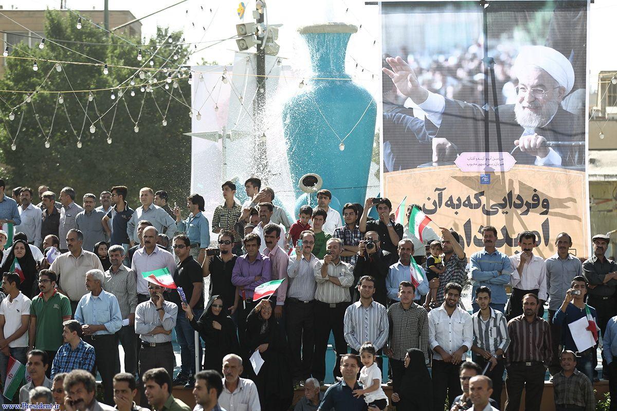 عکس/ حاشیه سخنرانی روحانی در شهرکرد