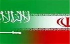 سفر ظریف به عربستان