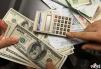 آیا قیمت دلار به 1000 تومان بازمی گردد؟
