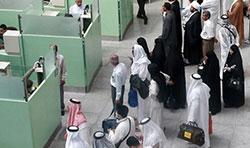 محکوم کردن اقدام دو نیروی عربستانی و تجاوز به دو جوان ایرانی