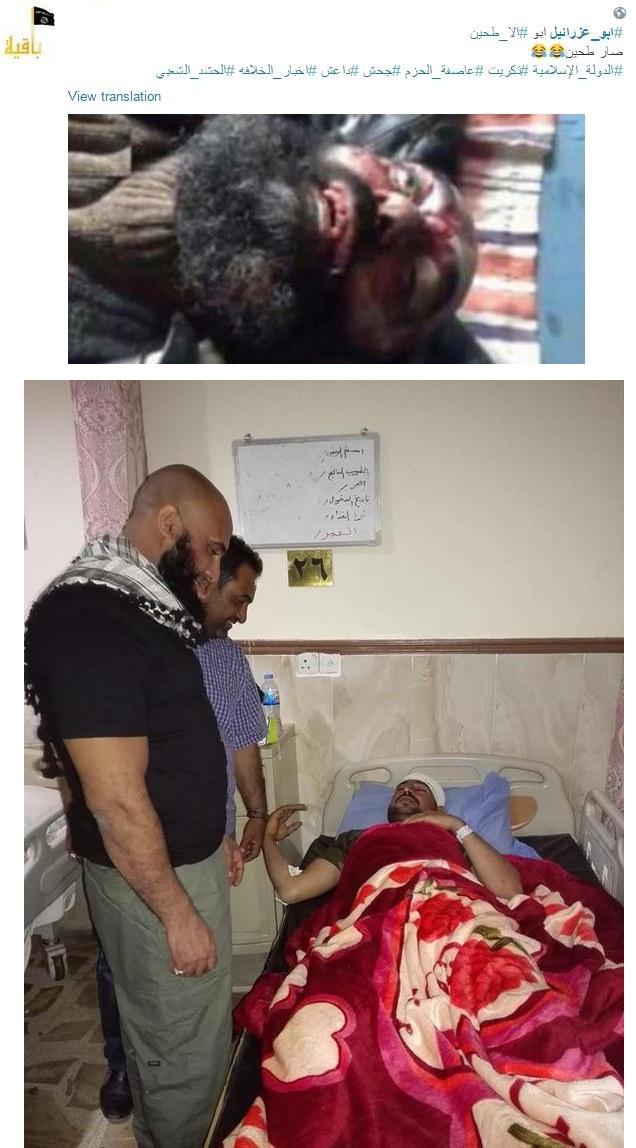 داعش: ابو عزرائيل را کشتيم