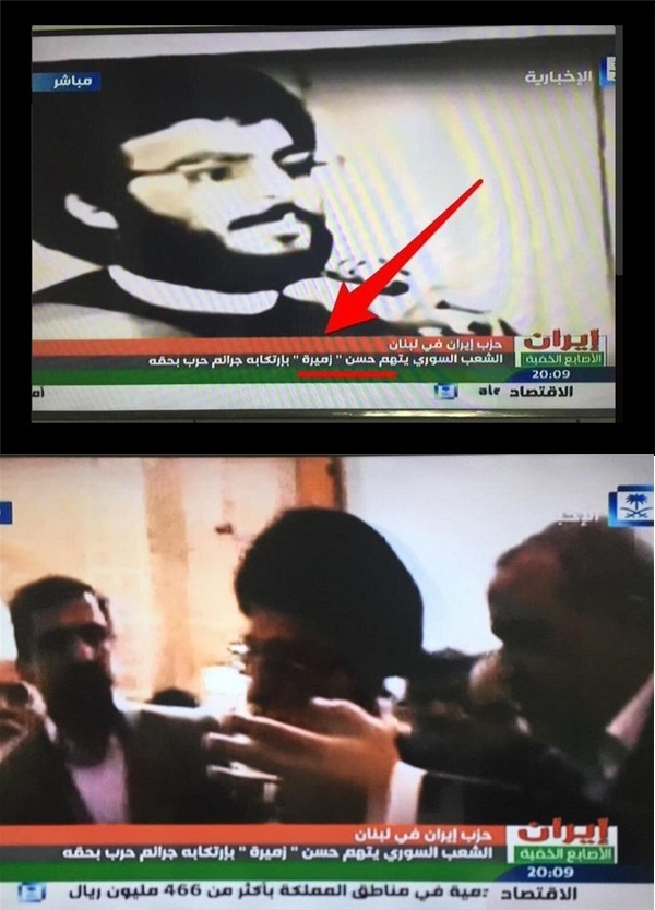 توهین تلویزیون عربستان به سیدحسن نصرالله
