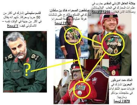 تصویر/ مقایسه جالب مدال های ژنرال های سرشناس عرب با سردار قاسم سلیمانی