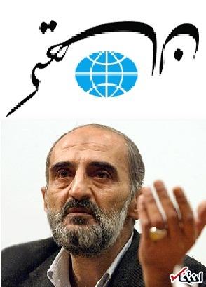 آيت الله يزدى و حجت الاسلام و المسلمين رئيسى هم تماس تلفنى با سيد حسن خمينى را تكذيب كردند!