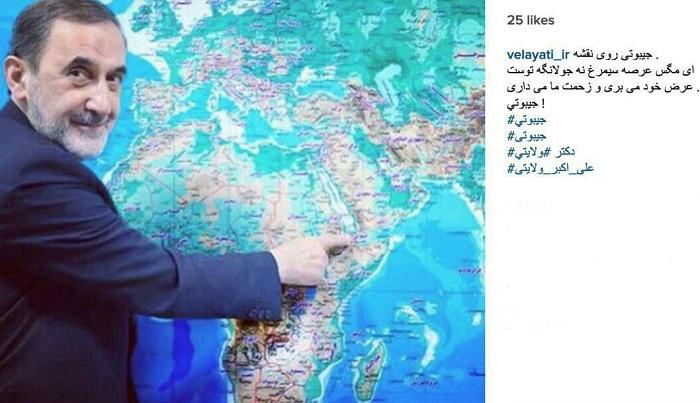 واکنش ولایتی به قطع رابطه ی جیبوتی با ایران: ای مگس عرصه سیمرغ نه جولانگه توست ....