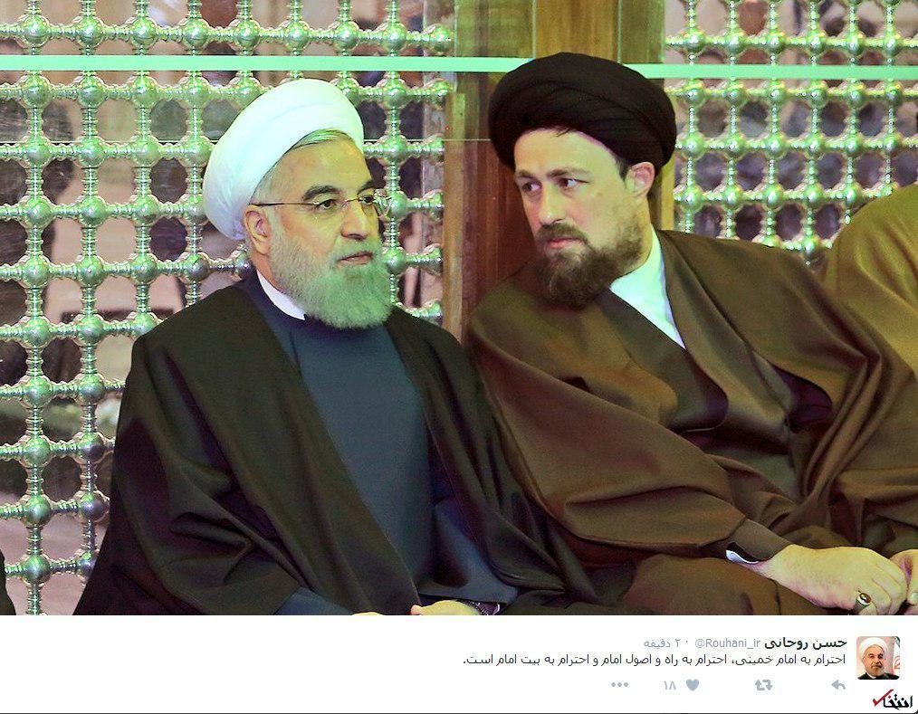 روحانی: احترام به امام خمینی، ا