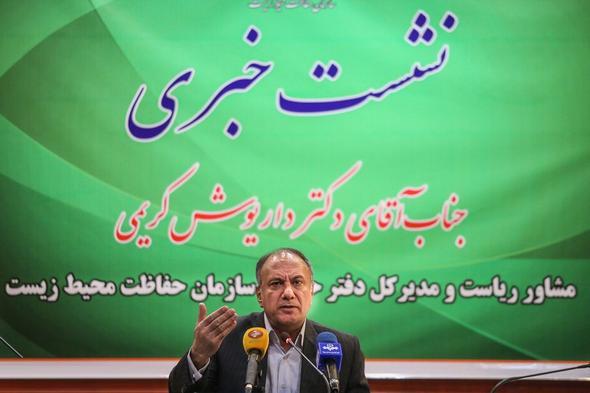 تصاویر : فسیل های استردادی ایران از امریکا