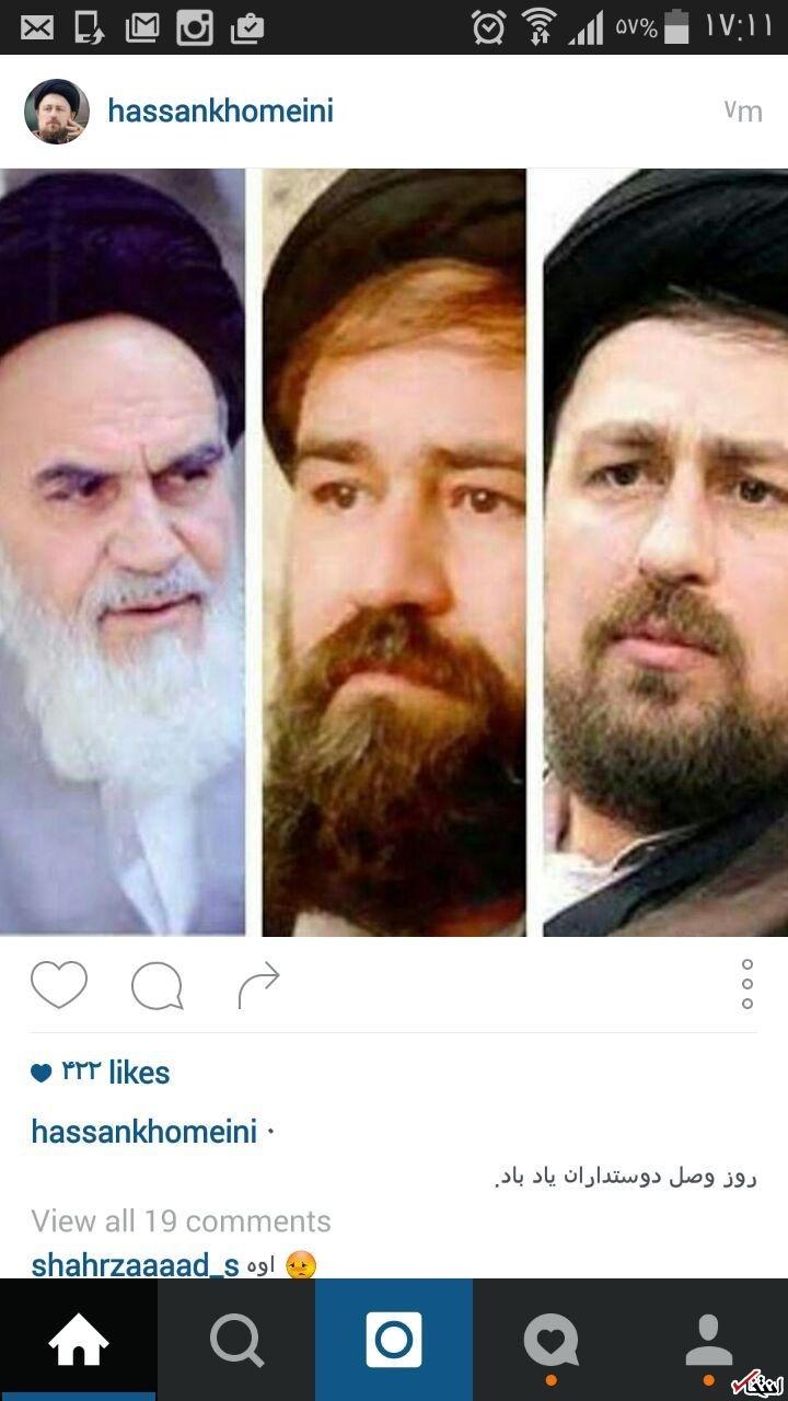 آخرین پست اینستاگرامی سیدحسن خمینی با تصاویری از پدر و پدر بزرگش