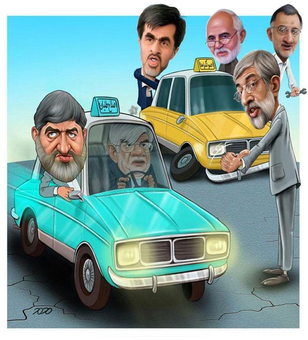 کاریکاتور/ حداد عادل دنبال تاکسی عارف!