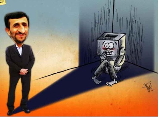 کاریکاتور/ بازگشت احمدی نژاد!