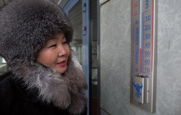 تصاویر : سردترین شهر جهان