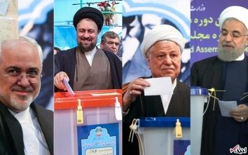 رأی دادن مقامات و شخصیتهای سیاسی کشور