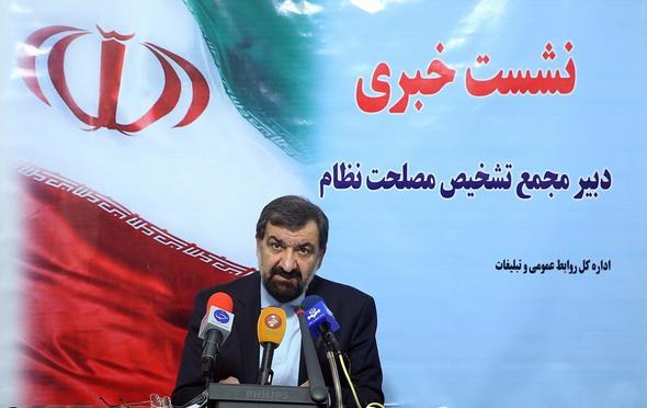 تصاویر : جلسه مجمع تشخیص مصلحت نظام