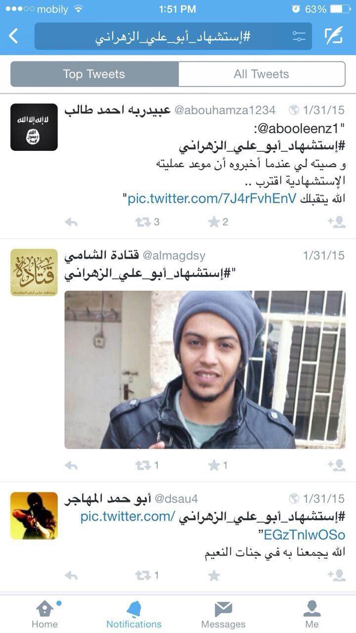 تصویر عامل انتحاری مسجد قطیف، در توئیتر داعش