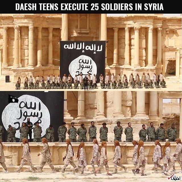 تصاويري از اعدام سربازان سوري به دست کودکان داعشی!