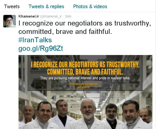 حمایت رهبر انقلاب از مذاکره کنندگان ایران در توییتر