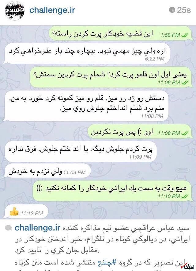 گروه تلگرام تجارت