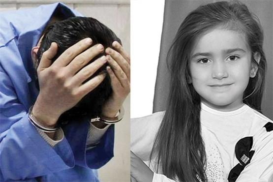 راز قتل دختر خردسال در سینه پسرعموی جنایتکار
