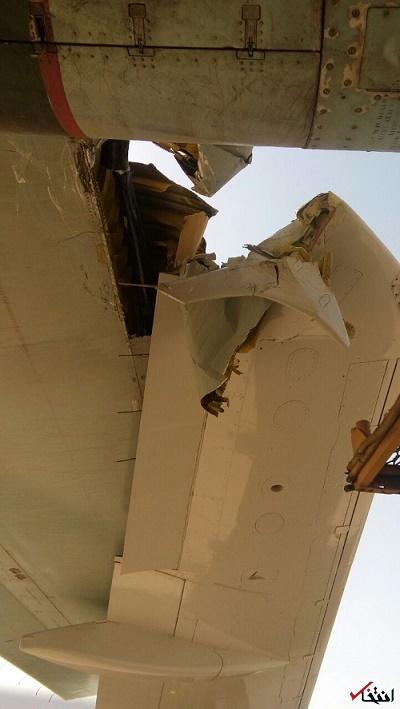 باز حادثه، بازهم هواپیمایی زاگرس