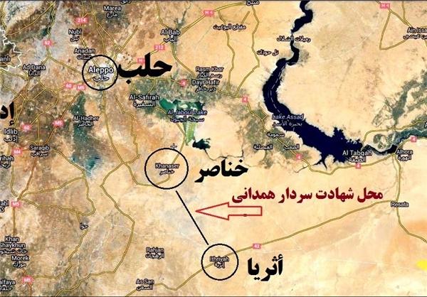 محل دقیق شهادت سردار همدانی+عکس