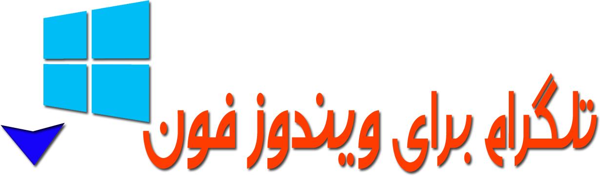 کانال+تلگرام+خبر+های+داغ