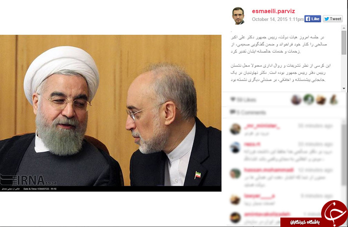 دلجویی رئیس جمهور از صالحی + عکس