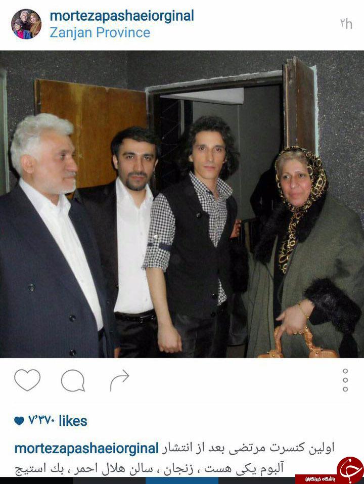 اولین کنسرت مرتضی پاشایی+عکس