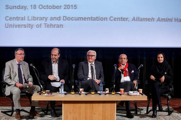 تصاویر : اعتراض بسیج به سخنرانی اشتاینمایر