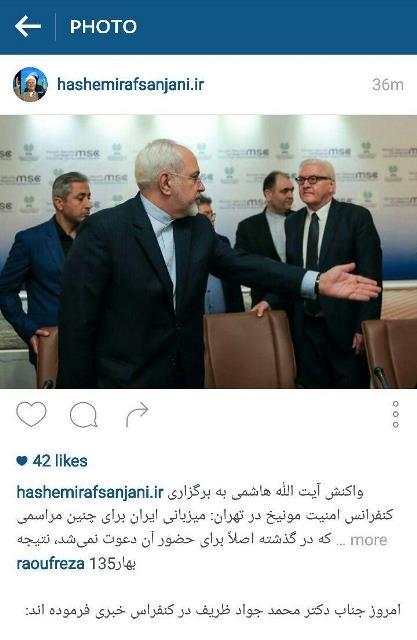 واکنش اینستاگرامی آیت الله هاشمی به برگزاری کنفرانس امنیت مونیخ در تهران
