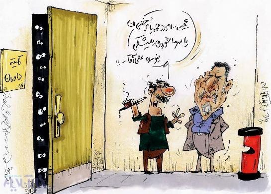 کاریکاتور: ما هیچ ترسی از علی دایی نداریم!
