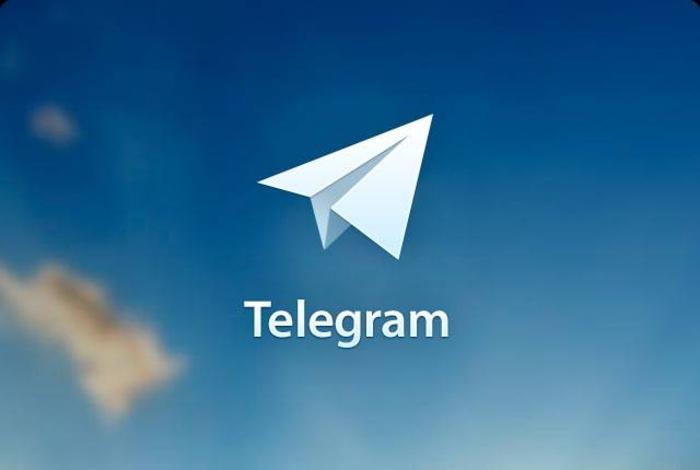 تلگرام فیلتر شد!