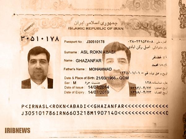تصویر گذرنامه سفیر سابق ایران در لبنان منتشر شد