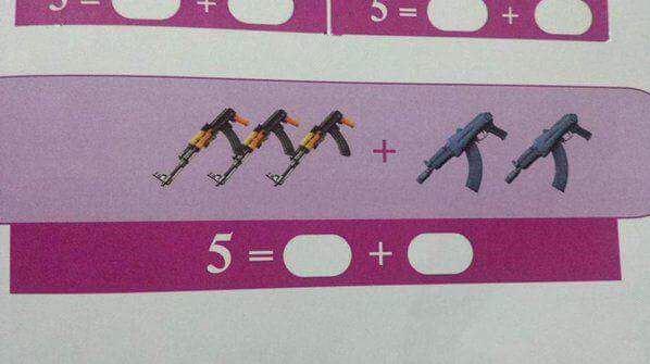 عکس: آموزش ریاضی به کودکان به سبک داعش