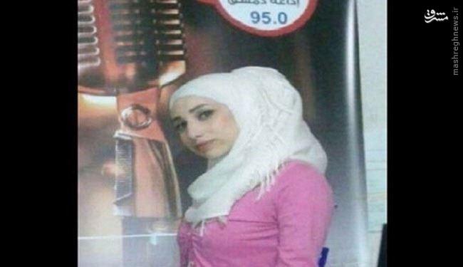 گوینده زن تلویزیون سوریه را کشته شد+عکس
