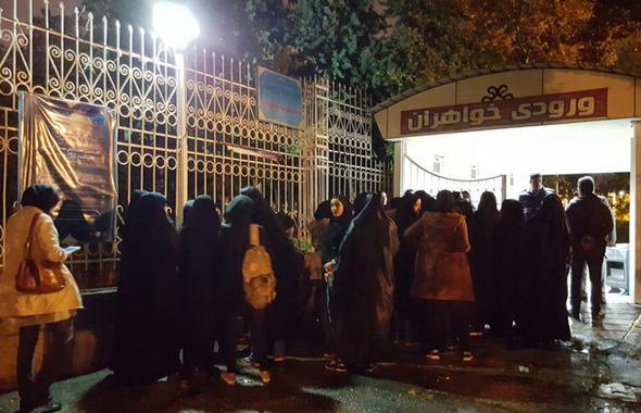 تصاویر : حواشی سخنرانی مطهری در شیراز