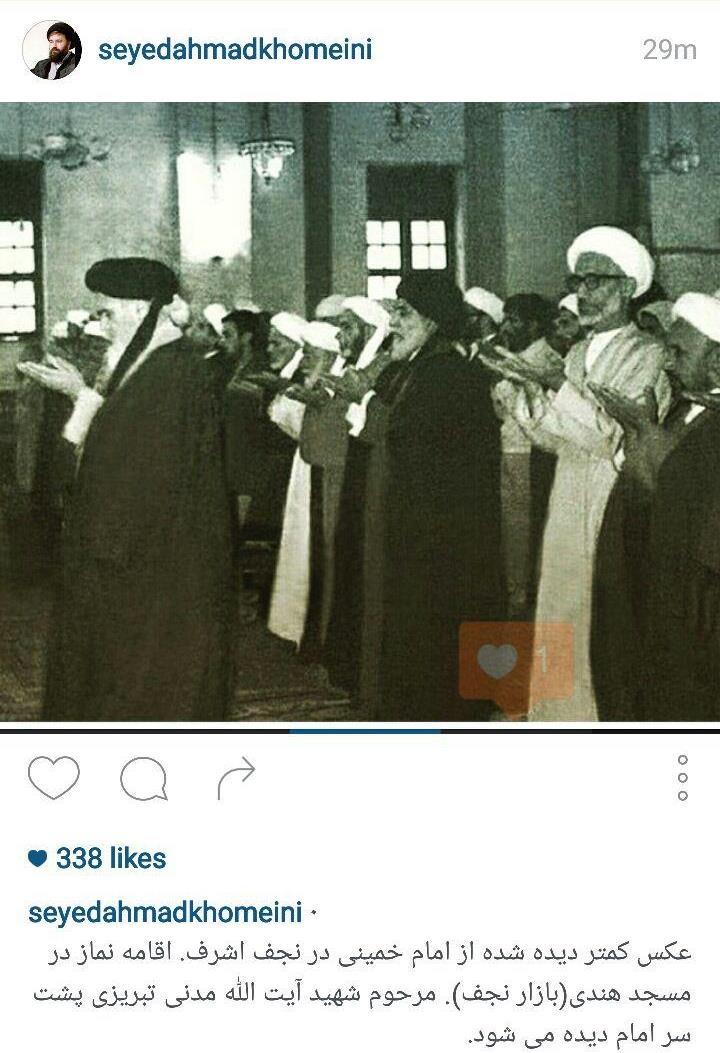 عکس کمتر دیده شده از امام خمینی(ره) در مسجد هندی