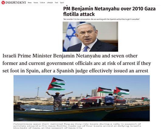 حکم جلب نتانیاهو صادر شد