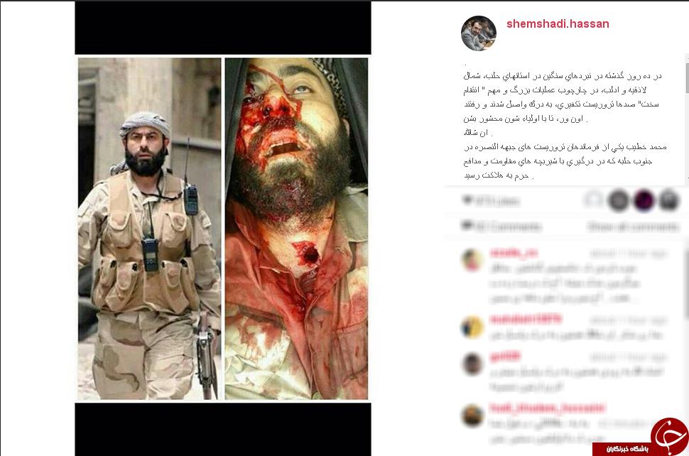 عکس داعش بیوگرافی حسن شمشادی اخبار داعش