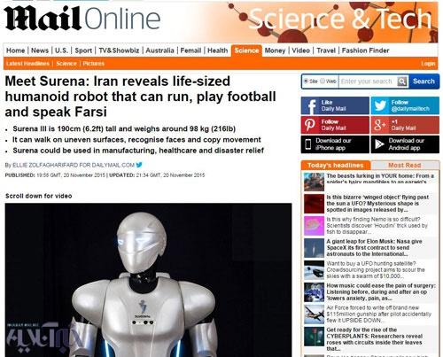 بازتاب گسترده رونمایی از سورنا 3 در رسانههای جهان + تصاویر